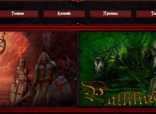 Сайт «Elitarium Crusade»
